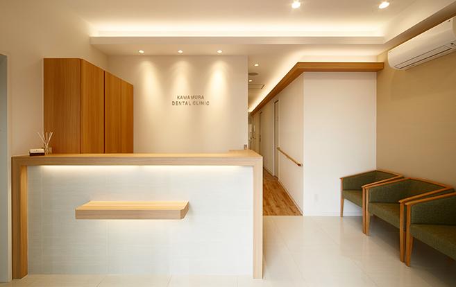 川村歯科医院四谷三丁目photo